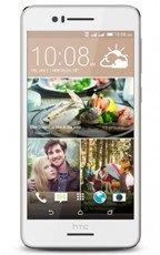 HTC Desire 728 Różowe Złote (Rose Gold) 16GB